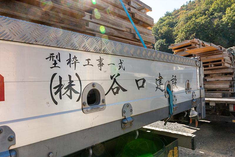 トラックに記された(株)谷口建設の文字